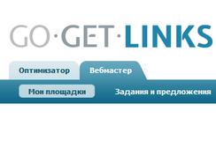 Gogetlinks: подсказки для вебмастеров